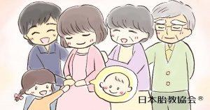 妊婦さんと,それを支える家族のイラスト